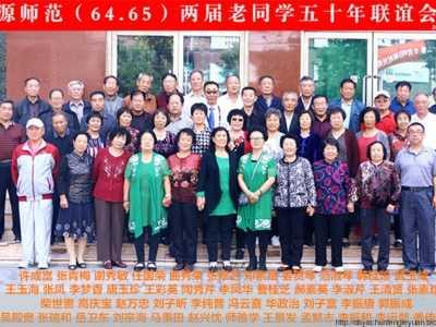新照的网易博客钟欣童 七律·凌师老同学建平聚会周年寄怀