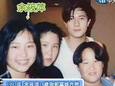 刘德华与郭富城合照 粉丝晒24年前和郭富城合影