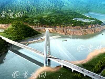 天河大桥 郧西天河口大桥开始建设