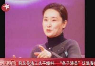 郭峰现在图片 郭峰老婆王冼平个人简介和照片