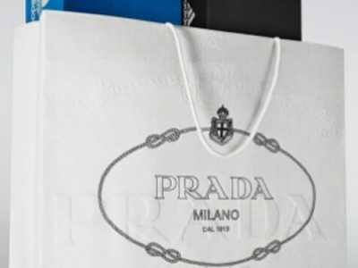 阿迪达斯算奢侈品吗 Prada与Adidas合作项目