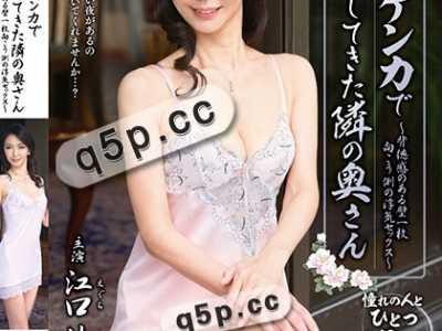高井露娜2017年3月 江口浩美作品番号FUGA-18
