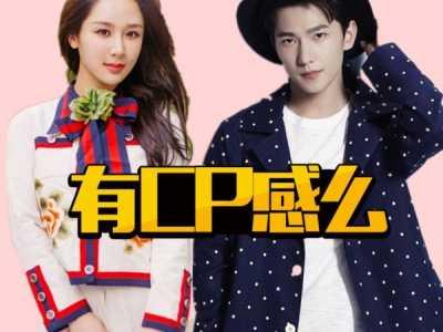 杨洋杨紫共同电视剧 杨洋和杨紫要合作拍戏了