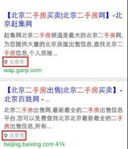 北条麻妃感谢祭温泉 从seo的角度解读白杨算法